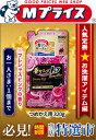 特報!なんと!あの香りつづくトップ Aroma Plus(アロマプラス) プレシャスピンク つめかえ用320g が、タイムセール特価!(お一人さま1個まで)