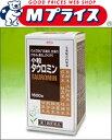 【興和】小粒タウロミン(新) 1600錠【第2類医薬品】【RCP】【after1207】