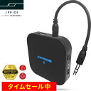 JPT1 Bluetooth トランスミッター & レシーバ...