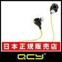 QCY QY7 Bluetooth 4.1 ワイヤレスイヤホン マイク内蔵 ハンズフリー 通話 APT-X CSR 8645 CVC6.0 ノイズキャンセリング搭載 防水 / 防汗 高音質スポーツイヤ