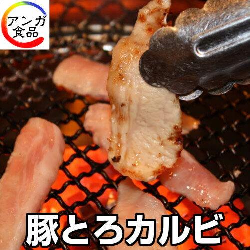 豚とろカルビ/豚トロカルビ(200g)味付けサービスの商品画像