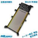 【全国送料無料】Asus X554LA X555LA X555UA Li-Polymer 交換用バッテリー C21N1347