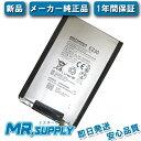 【全国送料164円】MOTOROLA Google Nexus 6 Li-Polymer バッテリー EZ30