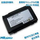 【全国送料無料】Fujitsu 富士通 FMV-LIFEBOOK E Aシリーズ用 Li-ion バッテリー FM-61A 0644530 対応
