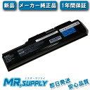 【全国送料無料】NEC 日本電気 バッテリパック (M)リチウムイオン PC-VP-WP114 ランキングお取り寄せ
