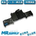 【全国送料無料】NEC 日本電気 LaVie Z シリーズ用 LZ550 LZ650 LZ750 Li-Polymer バッテリー PC-VP-BP94