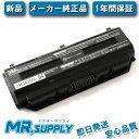 【全国送料無料】NEC 日本電気 バッテリパック リチウムイオン PC-VP-WP125