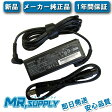 【全国送料無料】ソニー VAIO Pro13/11/Duo13専用 USBポート付 ACアダプター VGP-AC10V9