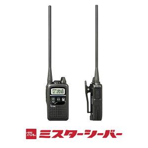 ICOM(アイコム)トランシーバーIC-4300L