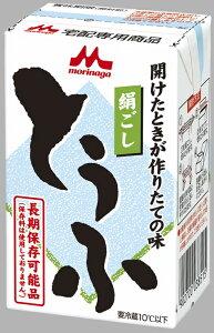 森永乳業 イソフラボン