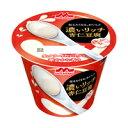 森永乳業濃いリッチ杏仁豆腐140g×12個【生クリーム】【プリン】