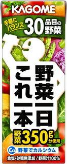カゴメ【野菜一日これ一本】25種類の野菜をバラン...の商品画像