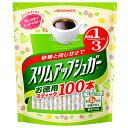 【同種類商品3ケースまで1送料】味の素 スリムアップシュガー 160g[100本入]×10袋入【同種類商品以外同梱不可】