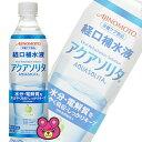 味の素 アクアソリタ PET500ml×24本入〔栄養ケア食品 経口保水液〕