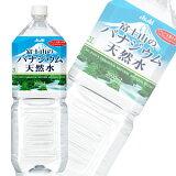 アサヒ 富士山のバナジウム天然水〔軟水〕 PET2L×6本入