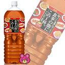 アサヒ 食事の脂にこの1杯。 PET 2L×6本入 2000ml 【北海道・沖縄・離島配送不可】