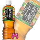アサヒ 食事の脂にこの1本。緑茶ブレンド PET555ml×24本入