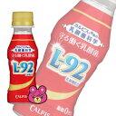 【2ケース以上送料無料/カルピス・健康機能性飲】 アサヒ カルピス 守る働く乳酸菌 P