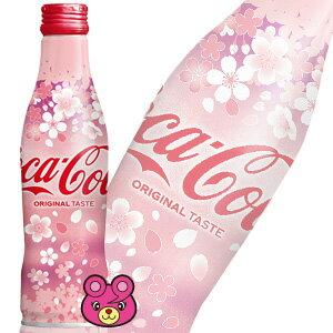 コカコーラ スリムボトル 2019年 桜デザイン ボトル缶 250ml×30本入 さくら 【賞味期限2019年11月日付】