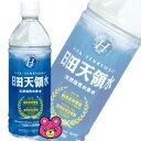 日田天領水 PET500ml×24本入 軟水 天然活性水素水...