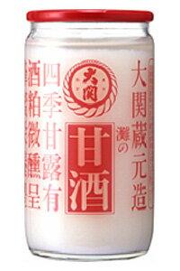 大関 甘酒〔あまざけ〕 瓶190g×30本入の商品画像