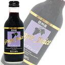 アルプス KKアルプスグレープジュース 瓶200ml×24本入