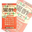 【同規格商品3ケースまで1送料】タマノイ酢 はちみつ黒酢ダイエット 紙パック125ml×24