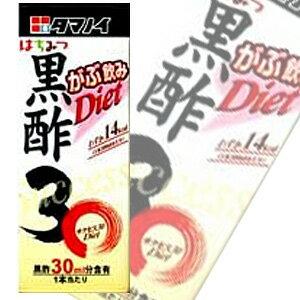 【同規格商品3ケースまで1送料】タマノイ酢 黒酢30Diet 紙パック200ml×24本入【同規格商品以外同梱不可】