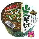 イトメン カップ 山菜そば 80g×12個入/箱〔ケース〕