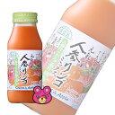 マルカイ 順造選 人参りんごミックス 瓶 180ml×20本入