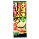 五木食品 久留米ほとめきラーメン 123g×20/箱〔ケース〕