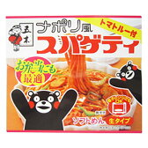 【くまモンパッケージ】五木食品 ナポリ風スパゲティ 200g×30/箱〔ケース〕