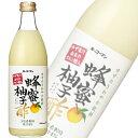 キッコーマン 蜂蜜柚子酢 瓶500ml×6本入