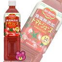 キッコーマン デルモンテ 食塩無添加トマトジュース PET900g×12本入