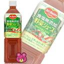 キッコーマン デルモンテ 食塩無添加 野菜ジュース PET900g×12本入