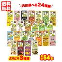 .【送料無料】【3ケース】 キッコーマン飲料 豆乳 紙