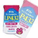 .南日本酪農協同 LP432 乳酸菌飲料...