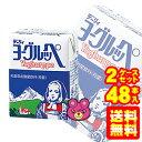 .【送料無料】【2ケース】南日本酪農協同 デーリィ ヨーグルッペ 200ml×24本入〔×2ケ