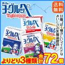 .【送料無料】【選べる3ケース:72本】南日本酪農協同 デーリィ ヨーグルッペ 紙パッ