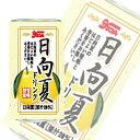 宮崎県農協果汁 日向夏ドリンク果汁20% 缶190g×20本入