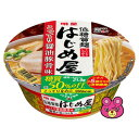 明星 低糖質麺 はじめ屋 糖質50%オフ こってり醤油豚骨味 84g×12個入/箱〔ケース〕