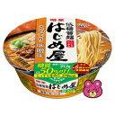 明星 低糖質麺 はじめ屋 糖質50%オフ こってり味噌味 86g×12個入/箱〔ケース〕