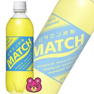 大塚食品 MATCH PET 500ml×24本入 マッチ