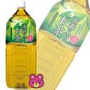 ポッカサッポロ 玉露入りお茶 PET2L[2000ml]×6本入