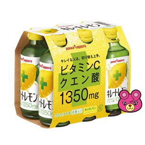 ポッカサッポロ キレートレモン 瓶 155ml×6本入×4パック【合計24本】