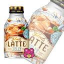 ポッカサッポロ JELEETS ラテゼリー ボトル缶 265...