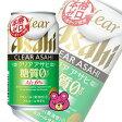 【お酒】【応募シール付】 アサヒ クリアアサヒ 糖質0 ゼロ 缶350ml×24本入 【同サイズ製品2ケースまで1送料です】