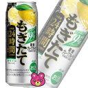 【お酒】アサヒもぎたて新鮮グレープフルーツ缶500ml×24本入【同サイズ製品2ケースまで1送料です】