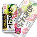 【お酒】 アサヒ もぎたて 期間限定 手摘み洋梨 缶 350ml×24本入 【同サイズ製品2ケースまで1送料です】