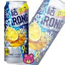 【お酒】 キリン 氷結 ストロング シチリア産レモン 缶 500ml×24本入 【北海道・沖縄・離島配送不可】